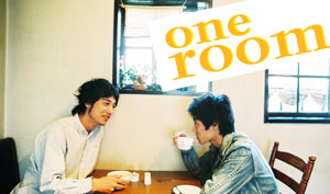 oneroom.jpg